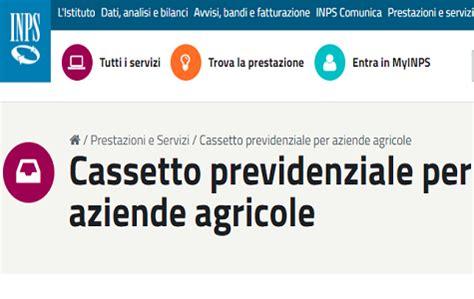 cassetto previdenziale inps aziende contributi agricoli scadenza 18 settembre 2017 dati