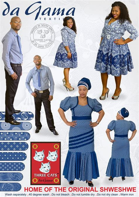 Simple Black Dress Pattern For Sale
