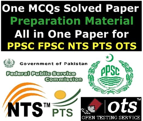one paper mcqs solved preparation material all in one for