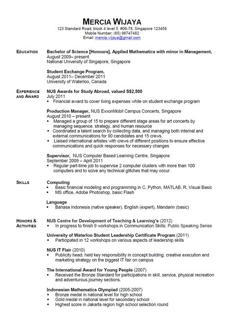 personal qualities resume exle es2007s a for my communication module