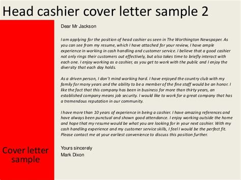 head cashier cover letter