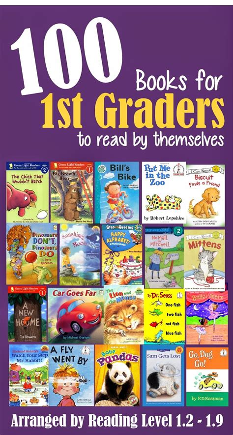 1st grade picture books favorite 1st grade picture books