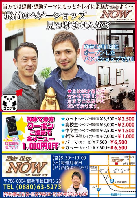 And Now A Word From Popbytes 3 by Hair Shop Now ヘアーショップ ナウ せいぶ印刷工房 はたもーら