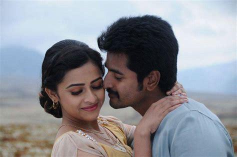 download mp3 from kakki sattai rajini murugan tamil songs