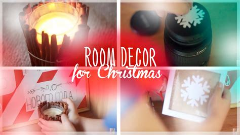 download diy room decoration chrismas vedio diy room decor 2016 бюджетная декорация doovi