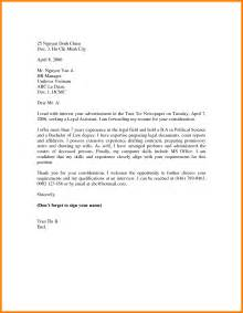 Basic Cover Letter Templates by 9 Basic Covering Letter Template Assembly Resume