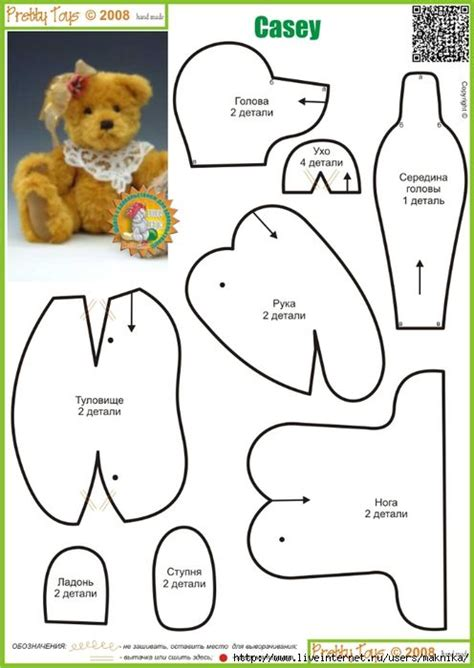 free memory bear pattern memory teddy bear patterns newhairstylesformen2014 com