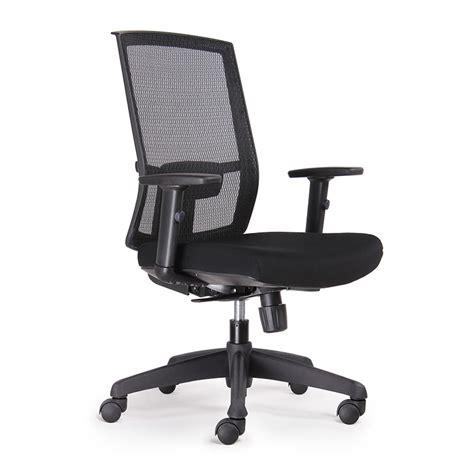 Swan High Chair - swan high back chair office furniture