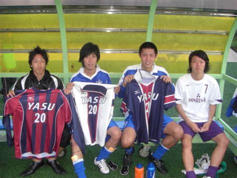 Lasdop Press Trasparant Kss Ce 2 野洲高校出身選手特集 関西学生サッカーpress