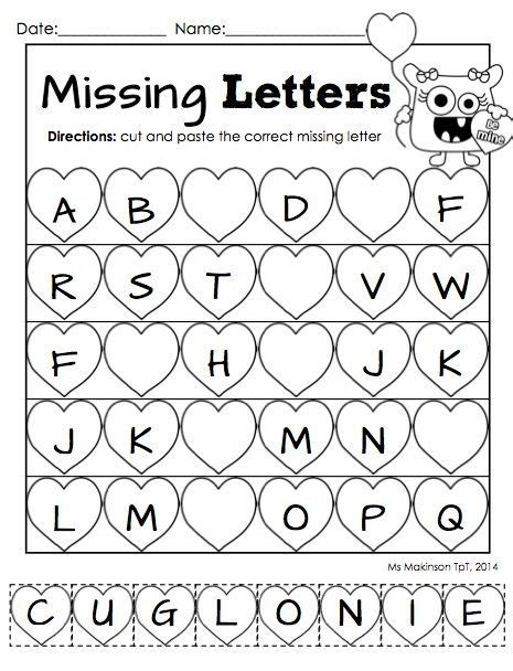valentines free printable alphabet letters february printable packet kindergarten literacy and math