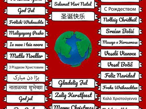 merry xmas      languages    world box  ideas