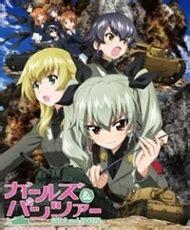 berserk espaã ol militar anime animeid