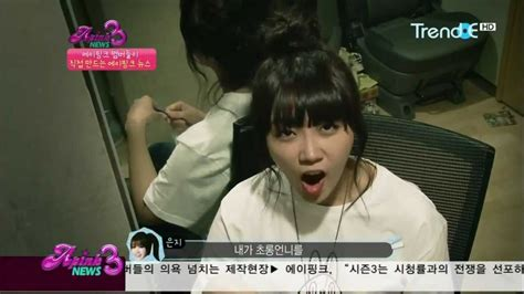 oh yeah baby show me more viagra tv ads like this apink news ep1 s3 cut eunji cute pd oh yeah baby