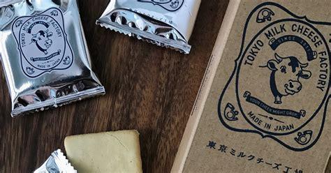 Tokyo Milk Cheese Honey Gorgonzola 10 Pcs Original Tokyo Jepang Enak M sale food trips reviews a cheesy affair tokyo milk