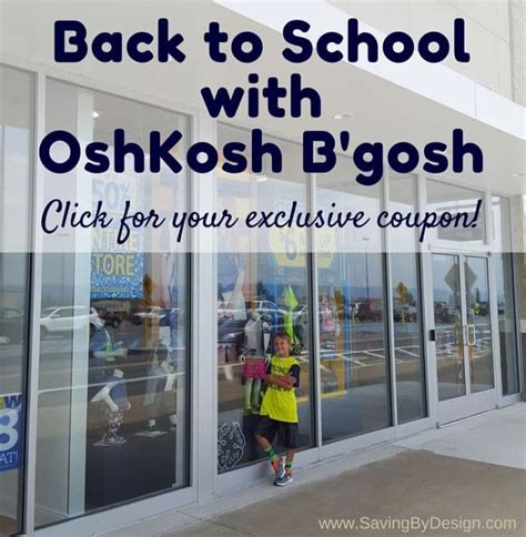 back to school shopping guide and price points for 2017 back to school with oshkosh b gosh quality fashion at a