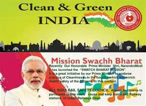 Mission Clean India Essay by All India Rail Safety Council