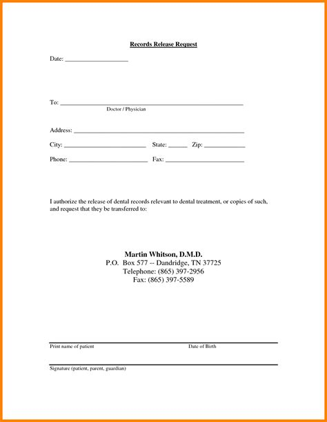 release for records form record release form template