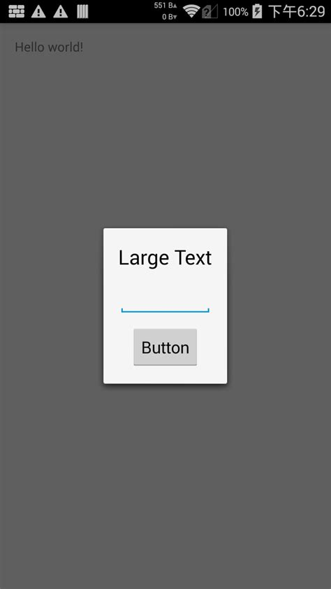 layoutinflater viewgroup null ϸdialogfragmentdialogfragmentԭ http www cnblogs com