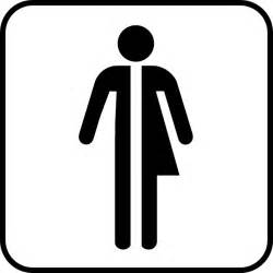 unisex bathrooms in europe the gallery for gt unisex bathrooms in europe