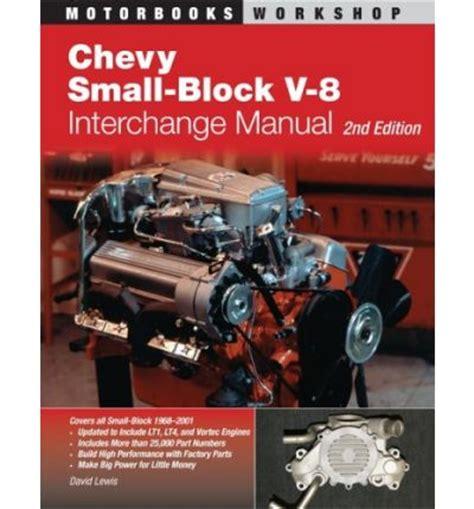 small engine repair manual sagin workshop car manuals repair books information australia chevy small block v8 interchange manual sagin workshop car manuals repair books information