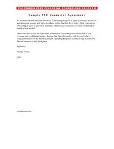 confidentiality agreement sample for counseling