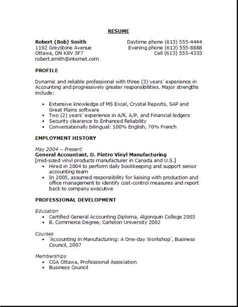 resume outline for high school students