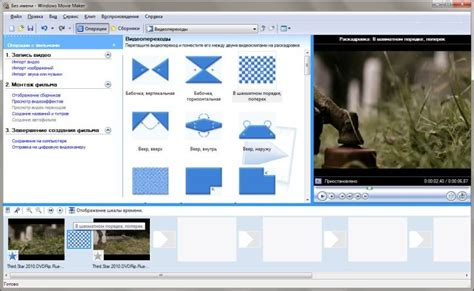 free download full version movie dvd maker windows movie maker скачать бесплатно для windows