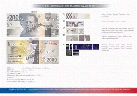 detik yuan jangan terkecoh berikut perbedaan uang rupiah baru