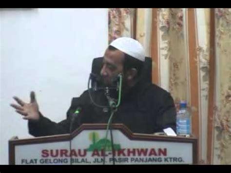 sedekah al fatihah besar fadhilatnya wajib baca baca terjemahan al quran ketika berhadas ustaz azhar