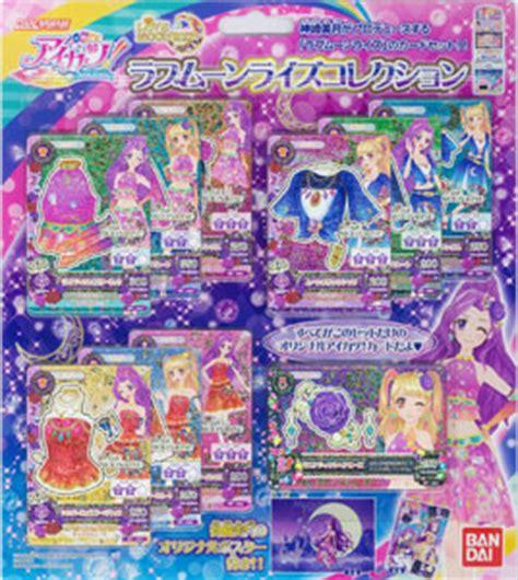 Aikatsu Normal Card S2v2 Set data carddass aikatsu moonrise collection aikatsu wiki