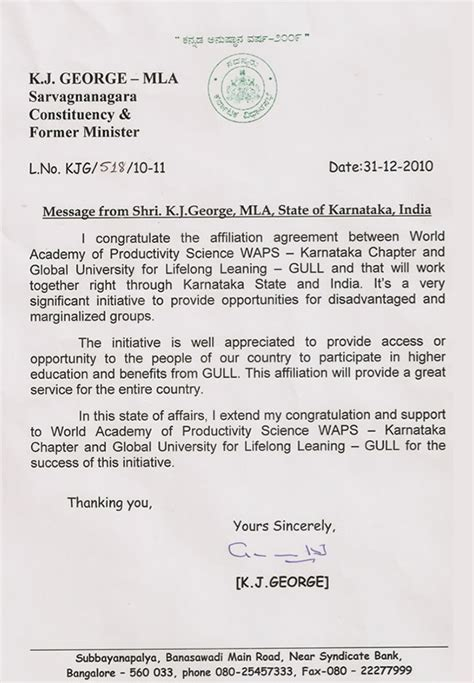Sle Endorsement Letter Government Gull Endorsements State Government India