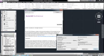 download templates for autocad 2013 top all pc full games and software autocad architecture