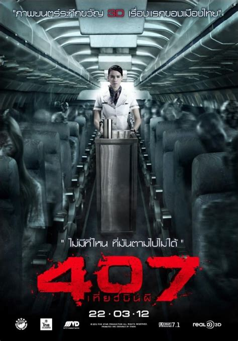 film horor thailand 407 dark flight 3d thailand 2012 horrorpedia