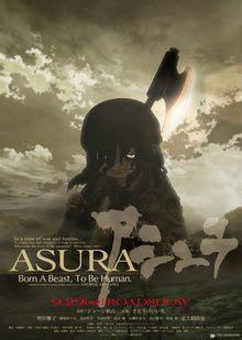 anime film zukunft asura film anime kun