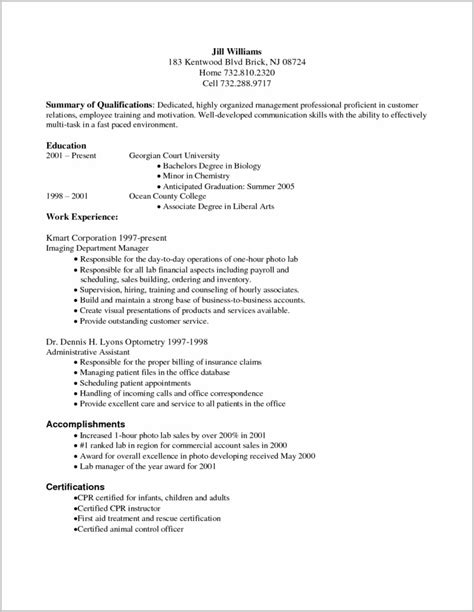 sle of a billing and coding resume resume