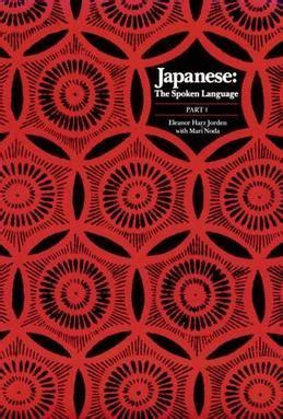 japanese pattern wikipedia japanese the spoken language wikipedia