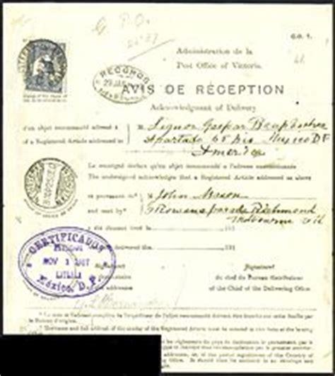 Acknowledgement Letter Wiki avis de r 233 ception