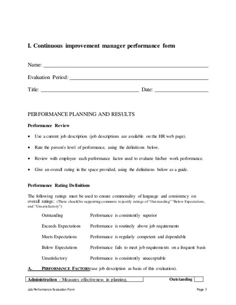 continuous improvement form template continuous improvement manager perfomance appraisal 2