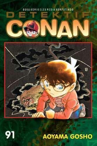 Detektif Conan 1 91 Bisa Cabutan dengan alasan riset komik detektif conan akan hiatus