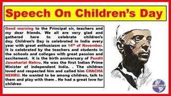 s day monologue speech on children s day in children s day