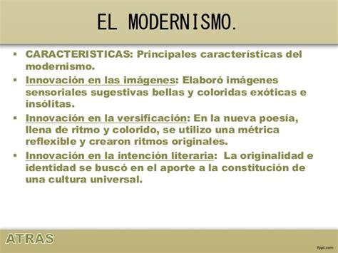 imagenes sensoriales usadas en la literatura literatura latinoamericana del siglo xix
