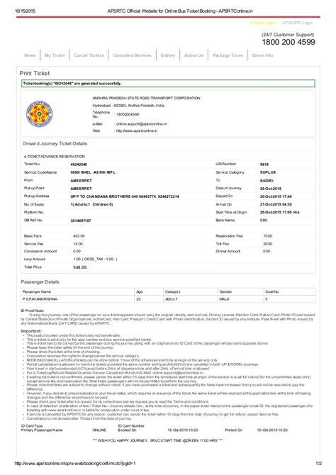 apsrtc official website for online bus ticket booking