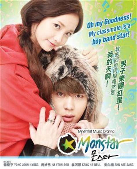 Film Drama Korea November 2015 | monstar drama korean dvd movie end 7 23 2015 1 15 am