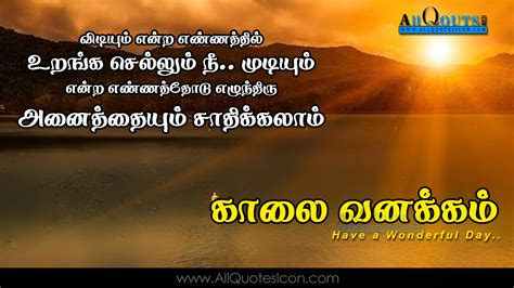 thirukkural tamil quotes hd wallpapers best thiruvalluvar tamil quotes wallpaper hd wallpaper directory
