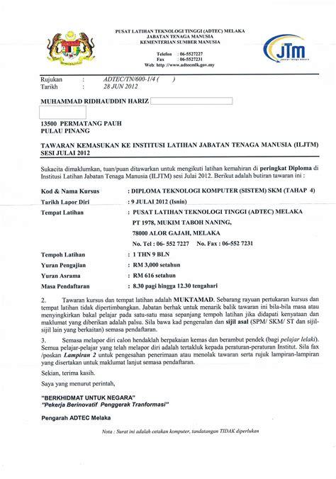 contoh surat tawaran kerja afiffuddincom review ebooks