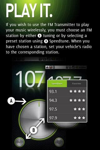 fm modulator apk tunelink auto android apps on play