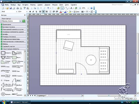 how to use microsoft visio 2007 keygen visio professional 2007