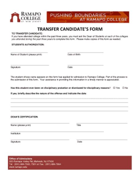 Ramapo College Letter Of Recommendation Transfer Candidate Form Ramapo Fill Printable Fillable Blank Pdffiller
