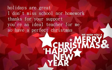 christmas greeting wishes  teachers   wishes  teacher  christmas wallpaper