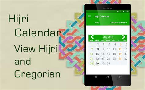 S Calendar Apk Hijri Calendar Apk For Blackberry Android Apk